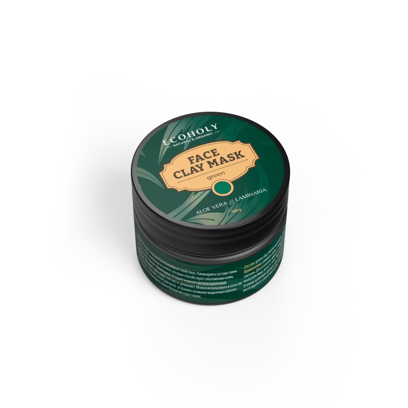 ECOHOLY Green Clay Face Mask 100g